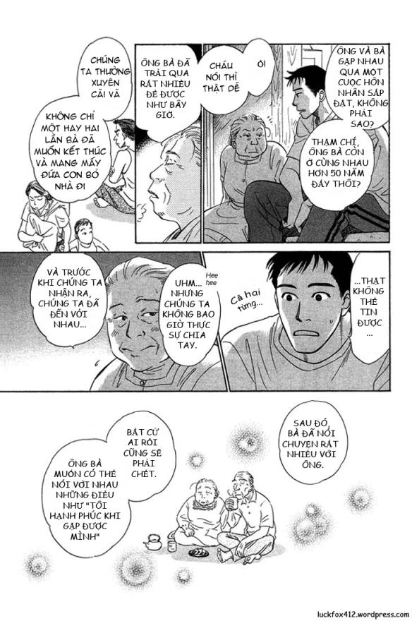 mirai_no_kioku_ch01_pg63
