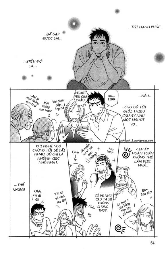 mirai_no_kioku_ch01_pg64