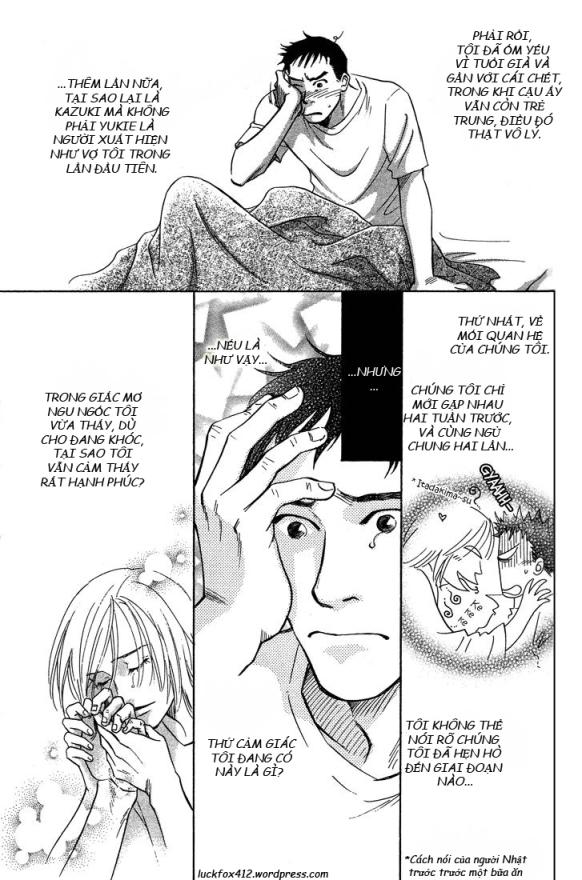 mirai_no_kioku_ch01_pg67