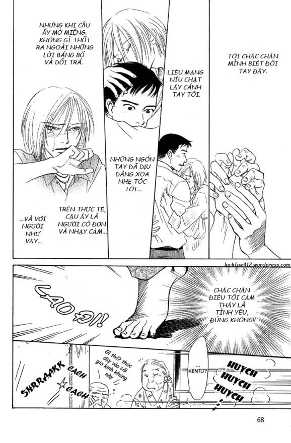 mirai_no_kioku_ch01_pg68