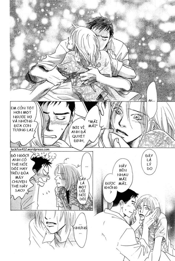 mirai_no_kioku_ch01_pg78
