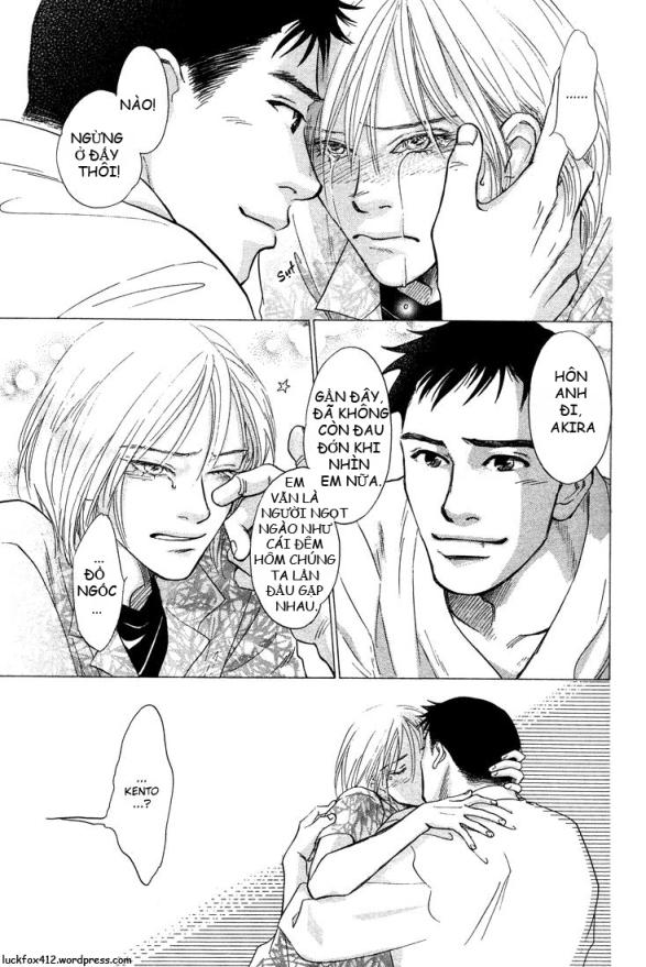 mirai_no_kioku_ch01_pg79
