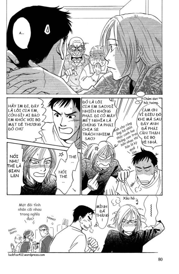 mirai_no_kioku_ch01_pg80