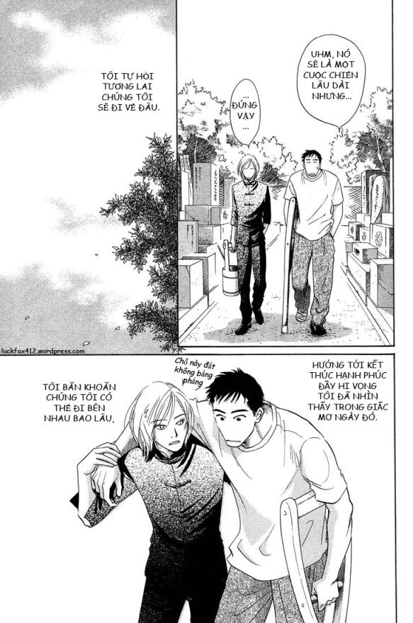 mirai_no_kioku_ch01_pg81