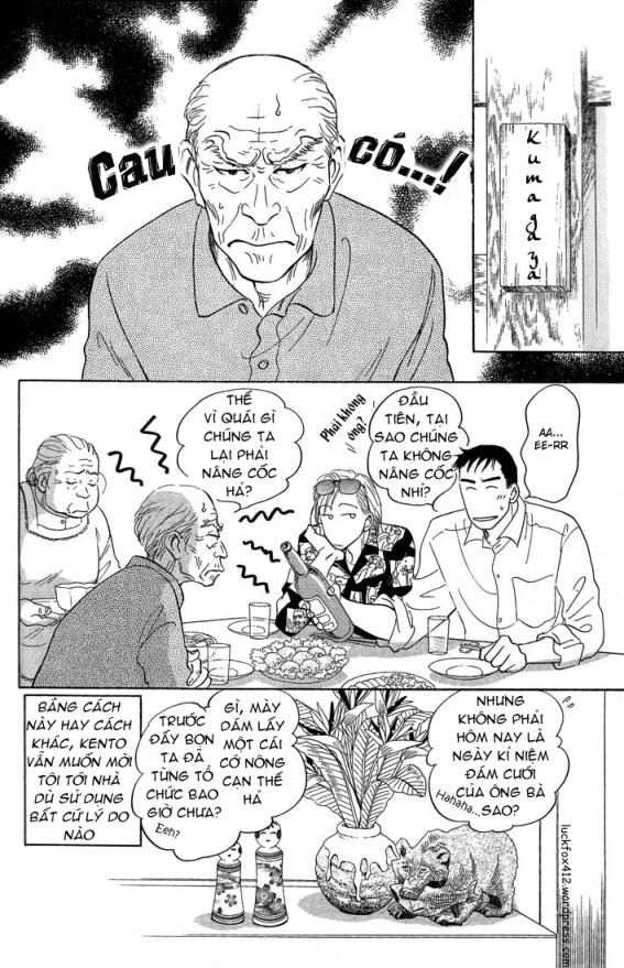 mirai_no_kioku_ch02_pg090