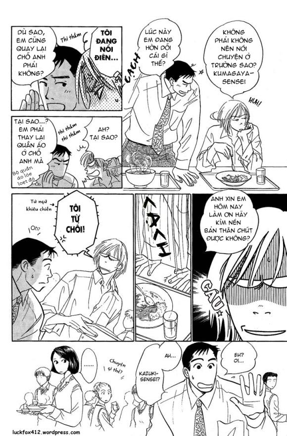 mirai_no_kioku_ch02_pg100