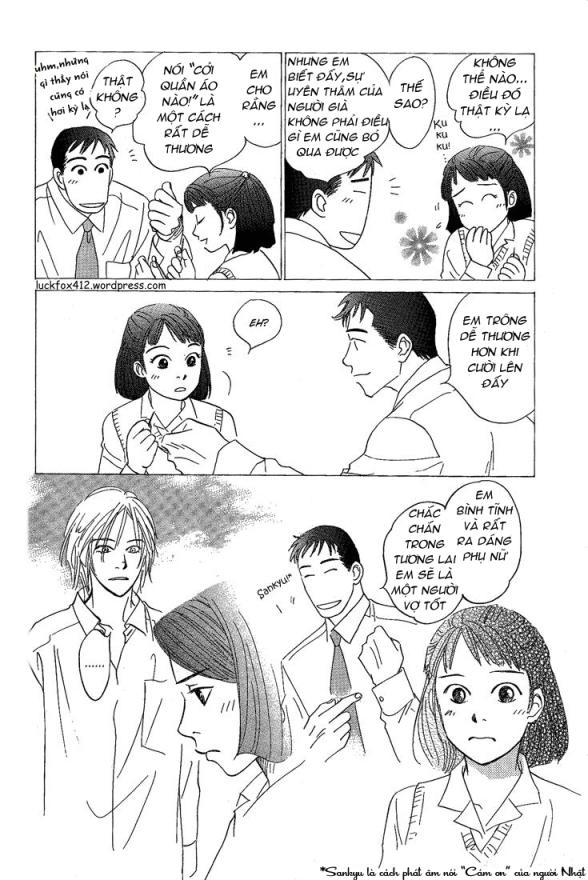 mirai_no_kioku_ch02_pg104