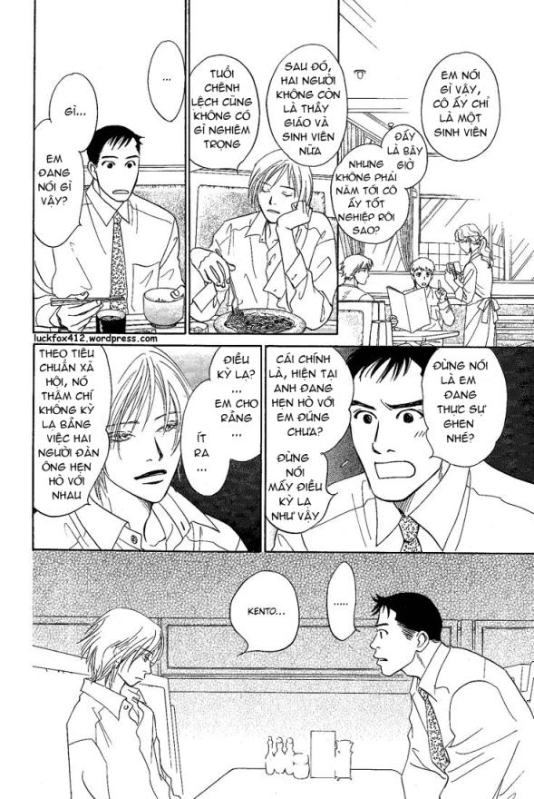 mirai_no_kioku_ch02_pg108