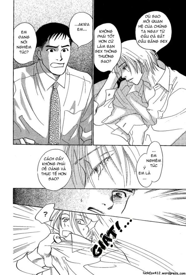 mirai_no_kioku_ch02_pg110
