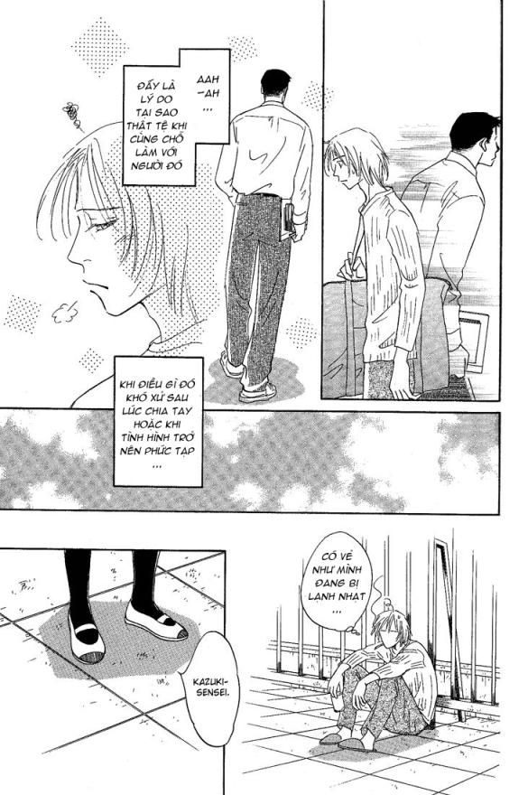 mirai_no_kioku_ch02_pg115
