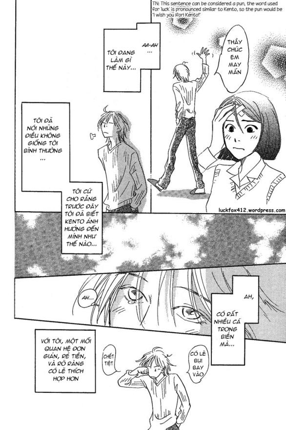 mirai_no_kioku_ch02_pg118