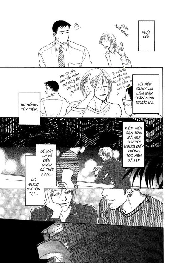 mirai_no_kioku_ch02_pg119