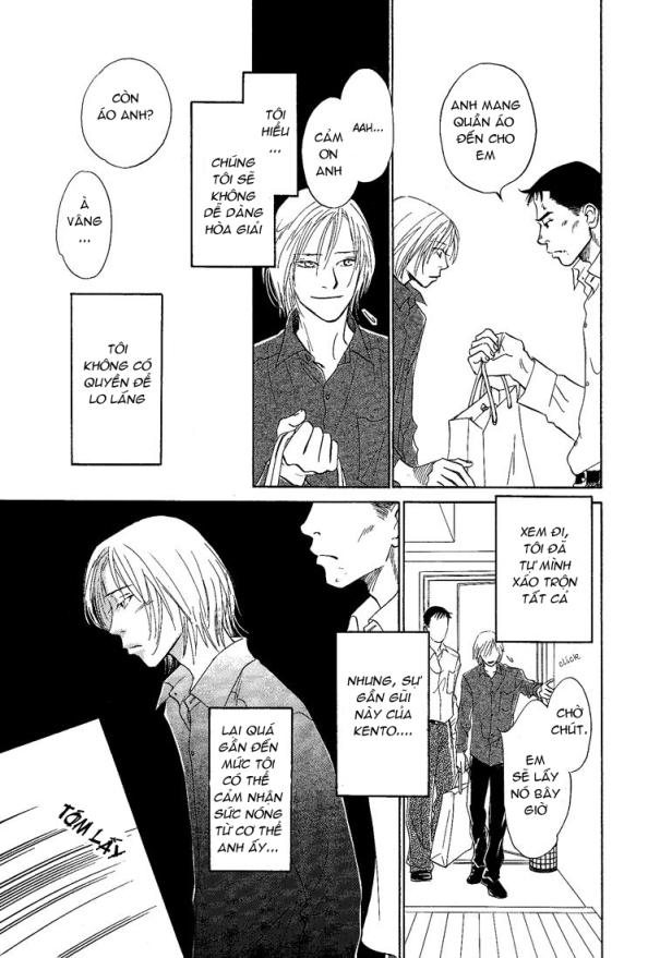 mirai_no_kioku_ch02_pg121