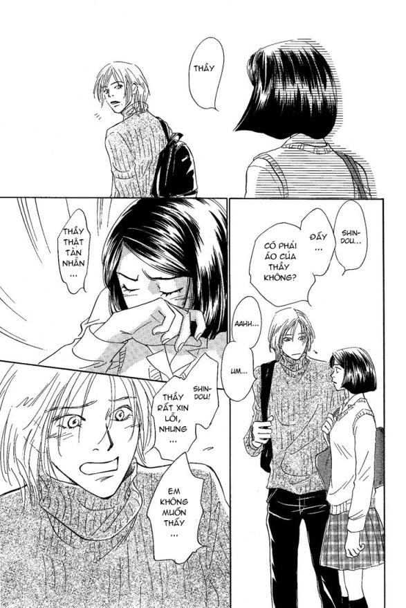 mirai_no_kioku_ch02_pg133