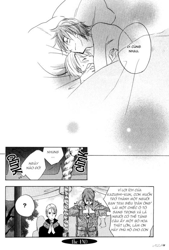 Aishiteru_C1_028