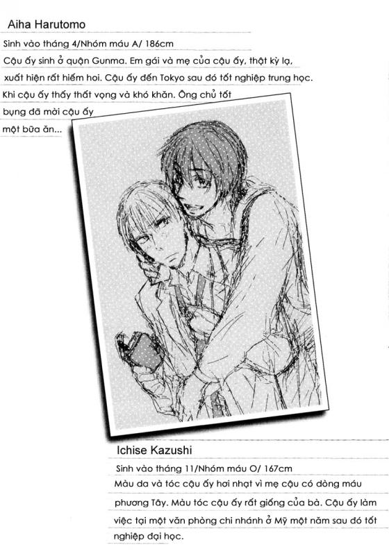 Aishiteru_C1_029