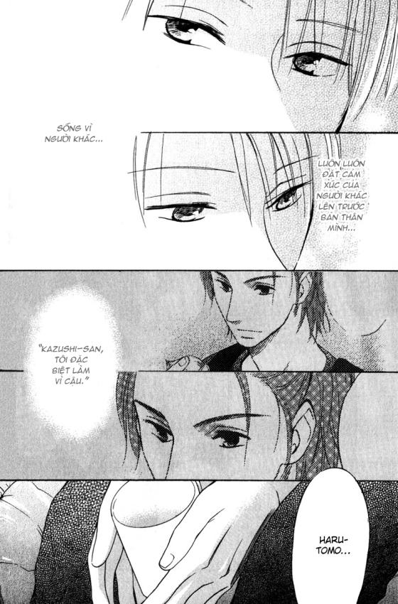 Aishiteru_C2_025