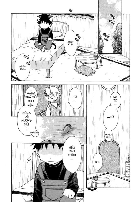 Tonari_e_Oide_pg023