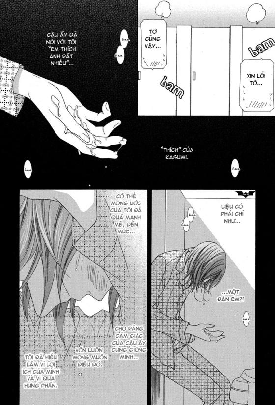 Hoshigarimasen_ Katsumade_wa _ch1_p017