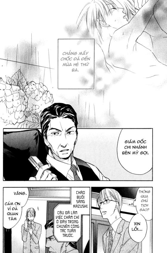 Aishiteru_C3_007